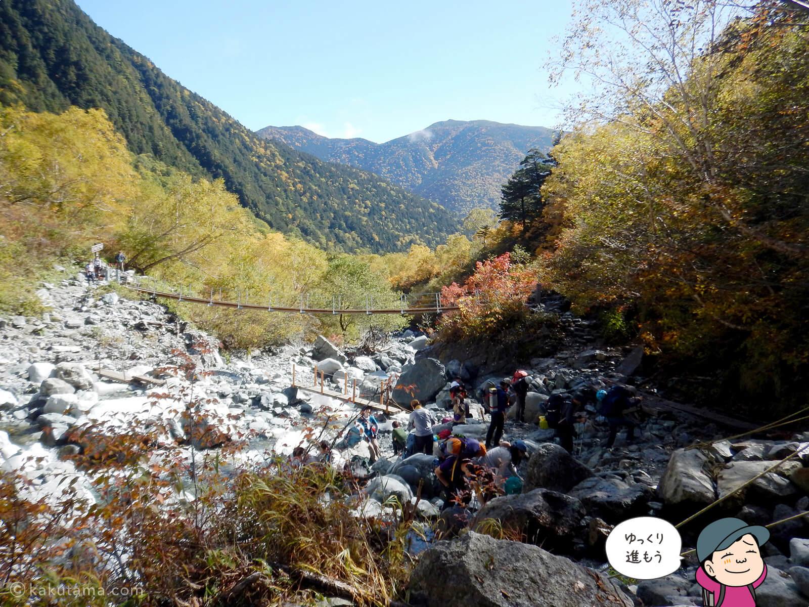 本谷橋から先へ進む