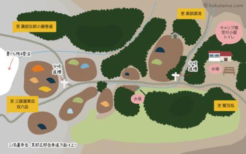 三俣山荘テント場のイラストマップ