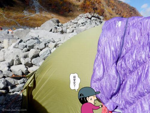 涸沢テント場にテントを設営