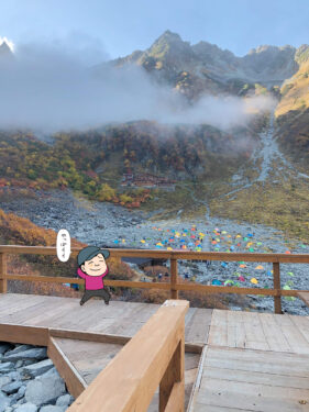 涸沢テラスから北穂高岳を見る