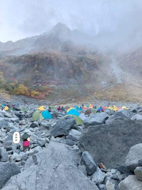 涸沢テント場と北穂高岳