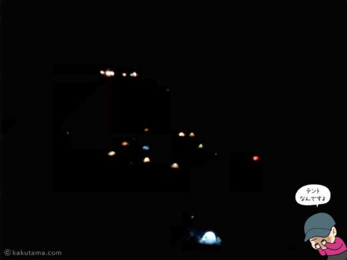 夜の涸沢テント場