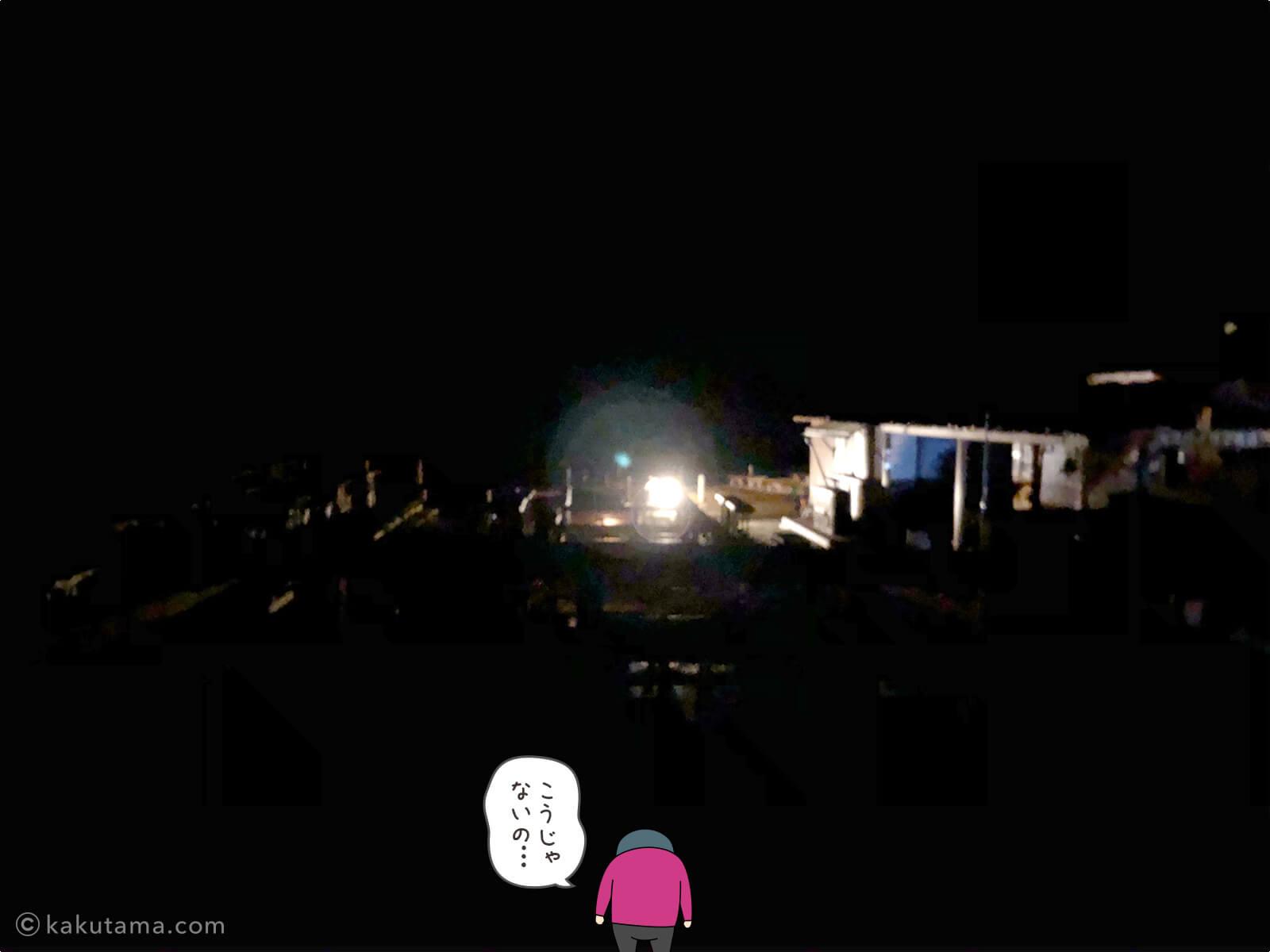 夜の涸沢売店