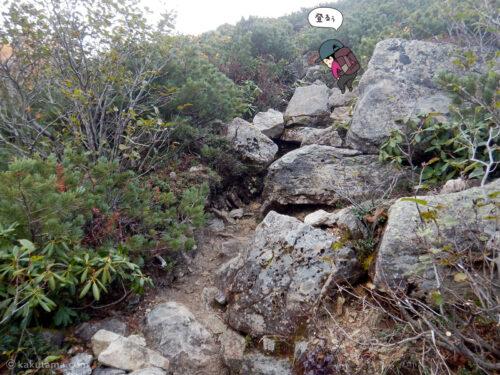 岩道の急登4