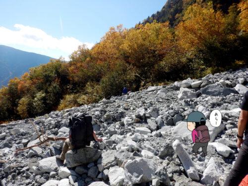 河原っぽい岩場