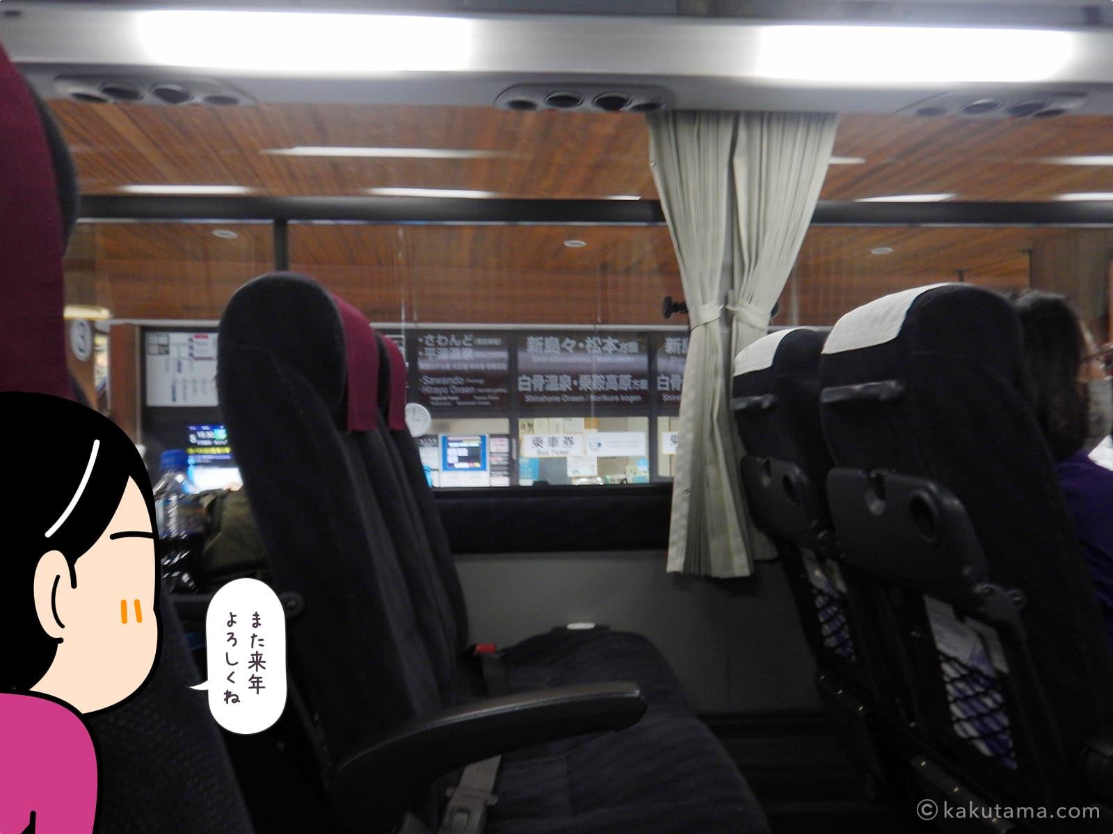 上高地バスターミナルからバスに乗った