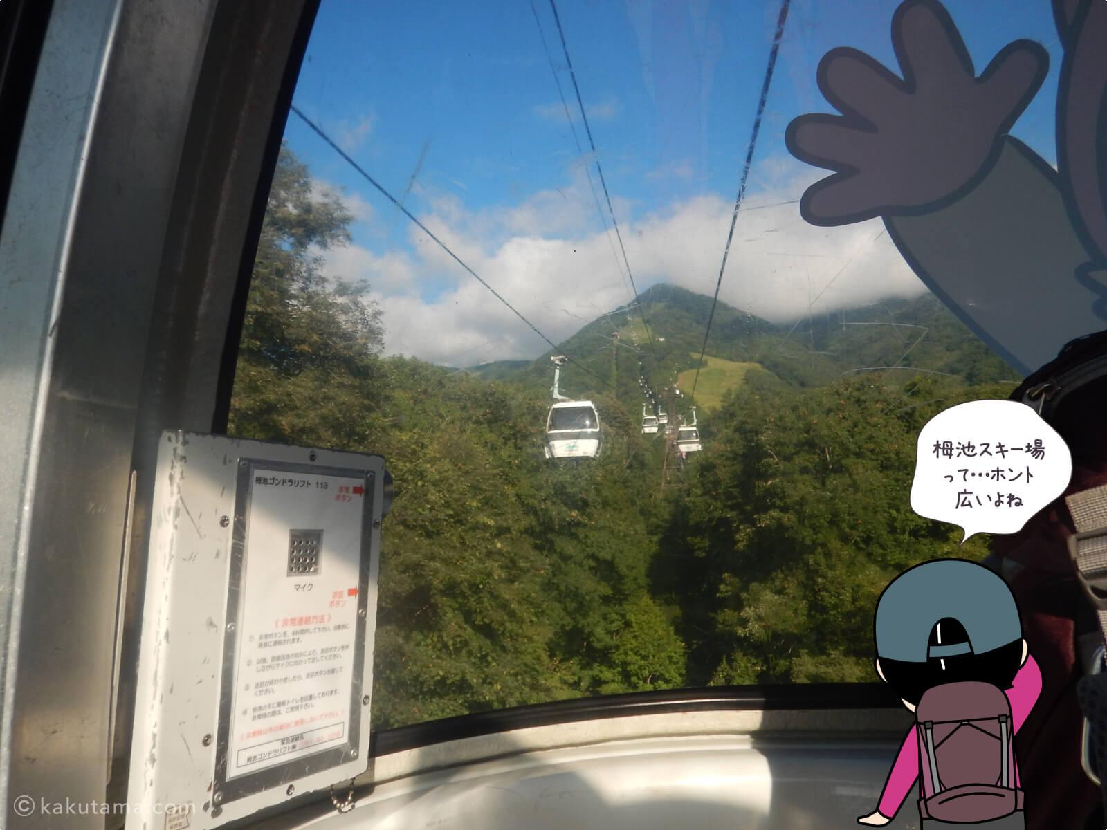 登山用語ロープウェイにまつわる写真
