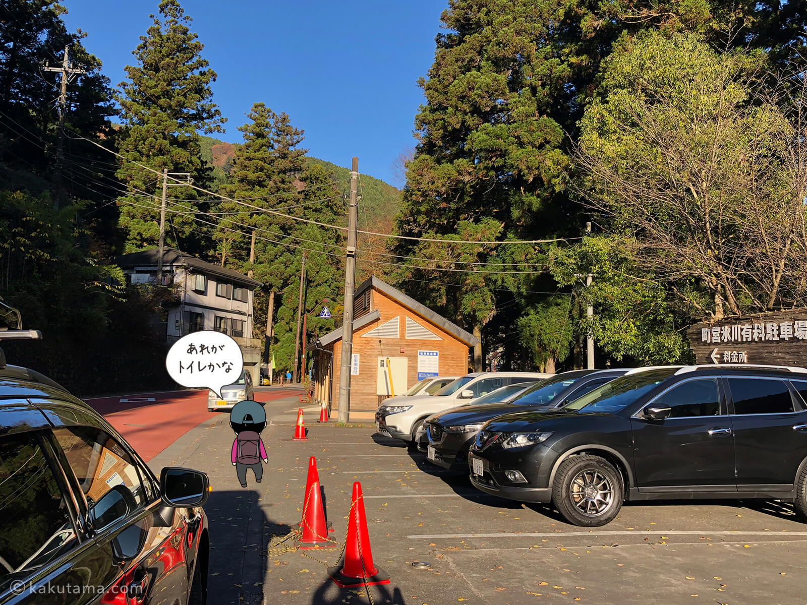 愛宕神社の駐車場