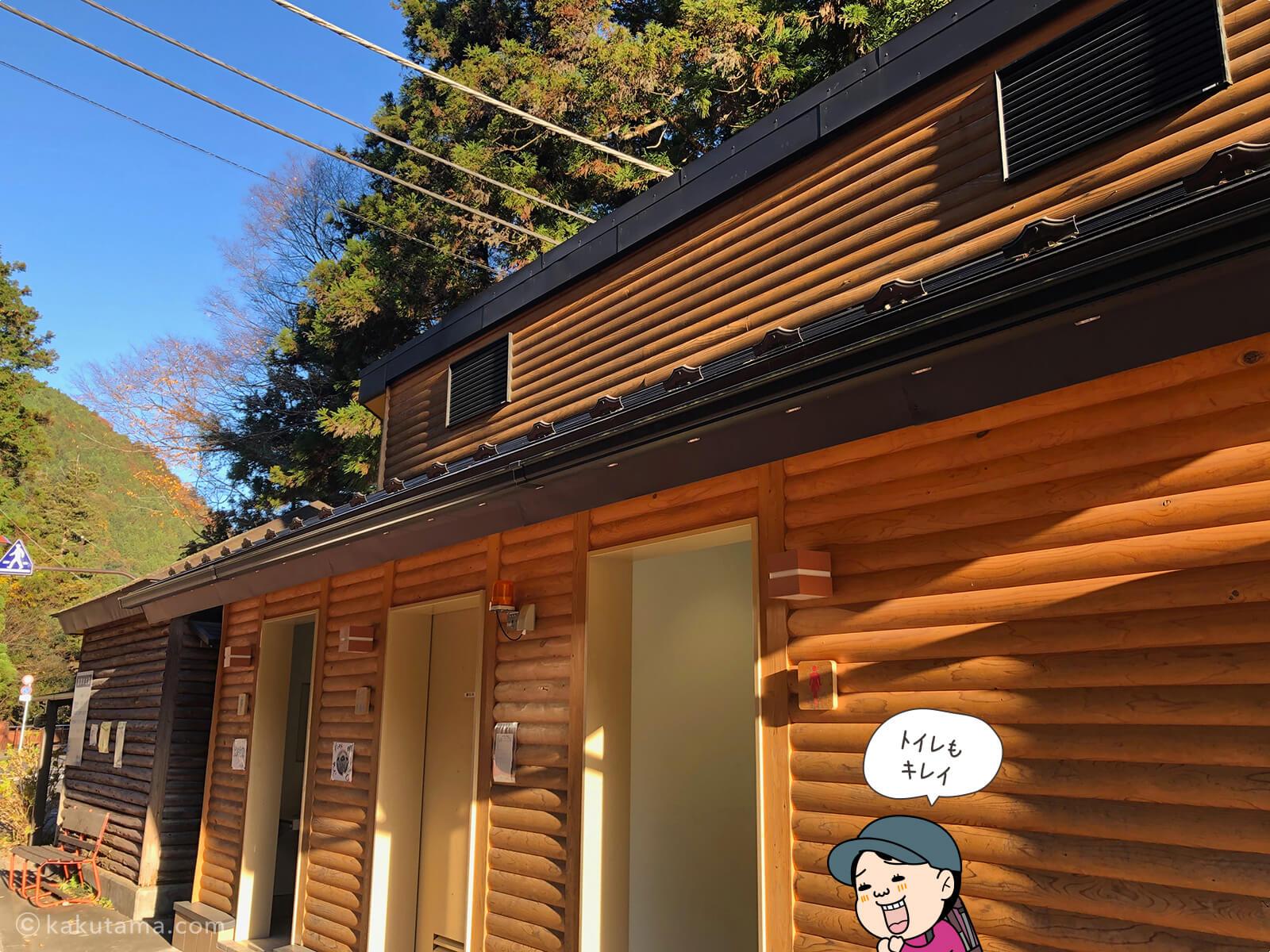 愛宕神社の立ち寄りトイレ