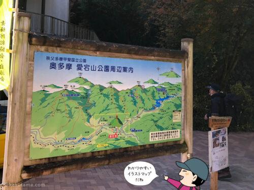 愛宕山のイラストマップ