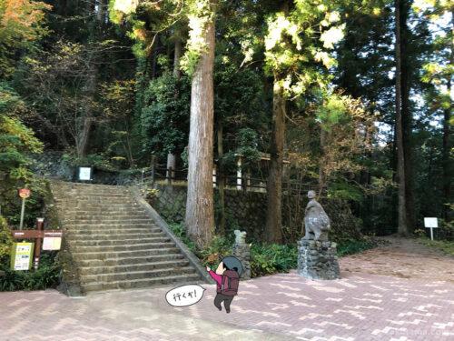 愛宕神社へ向かって登る1