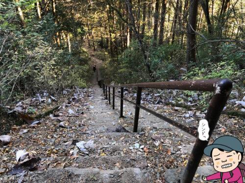 愛宕神社手前の長い階段3