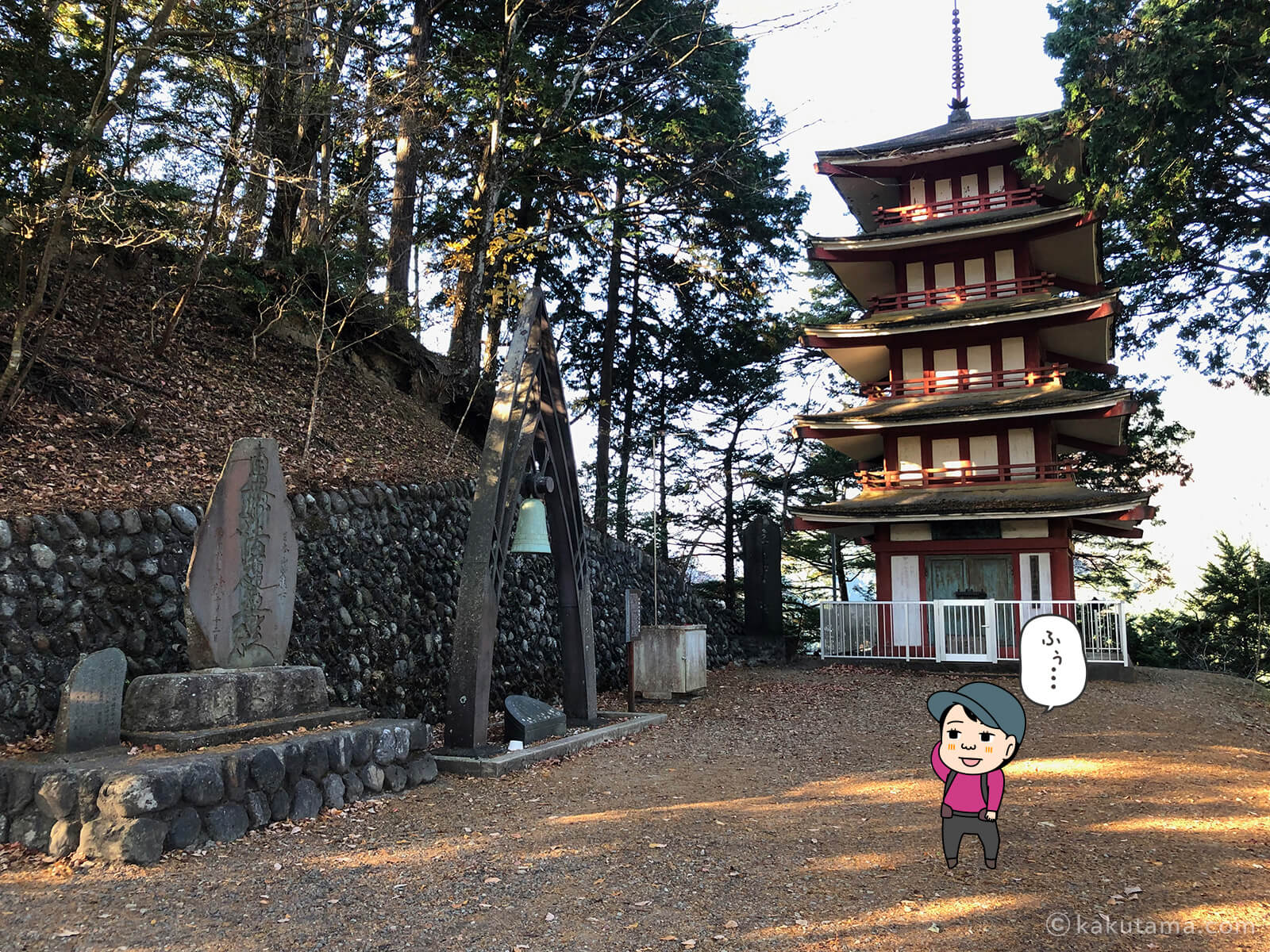 愛宕神社に到着