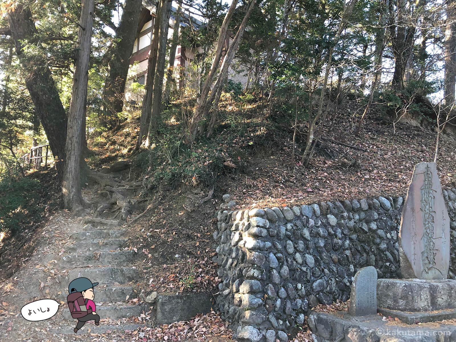 愛宕山へ向かう