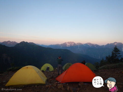 冷池山荘のテント場の写真