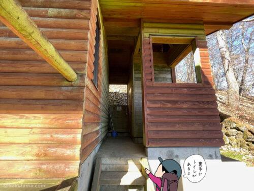 御前山避難小屋のトイレ
