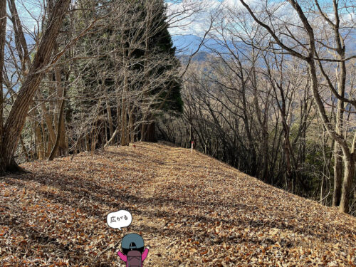 気持ちの良い山歩き2