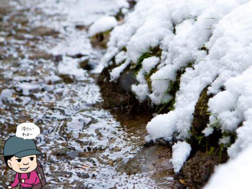 登山用語「雪代」にまつわる写真