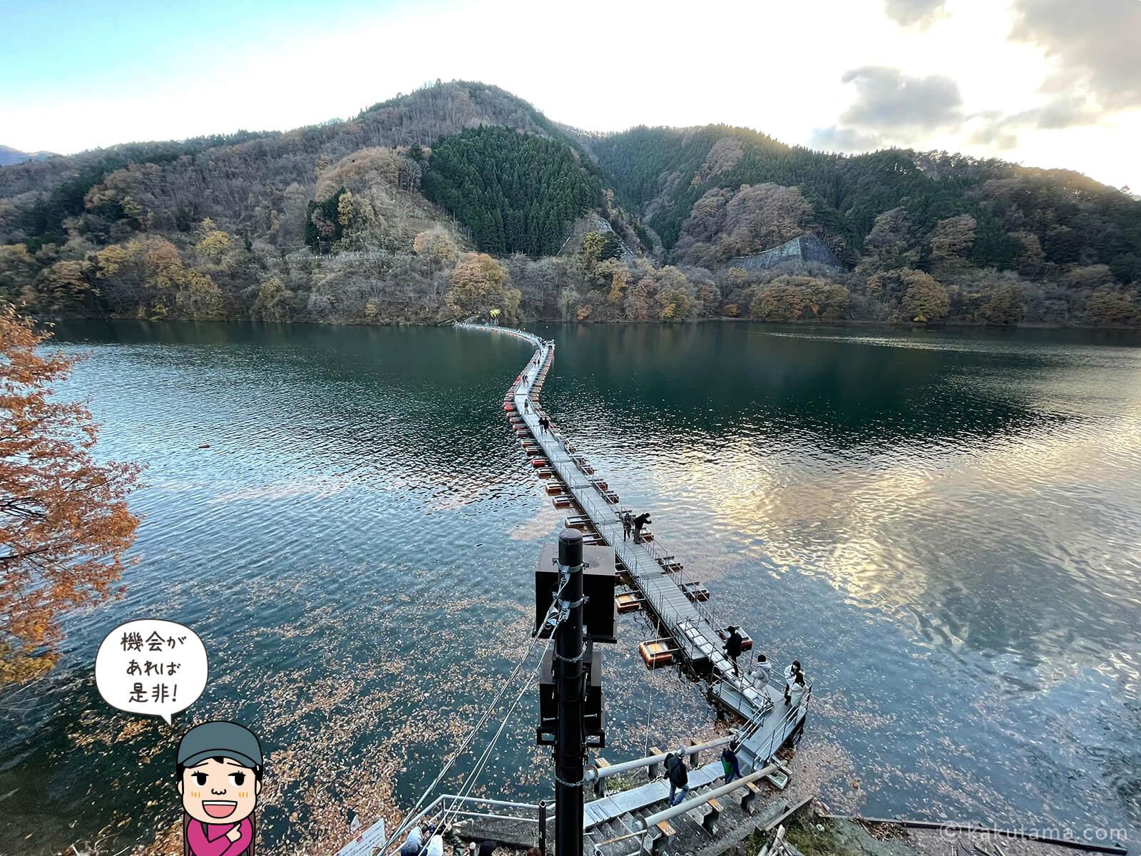 楽しかった麦山浮橋