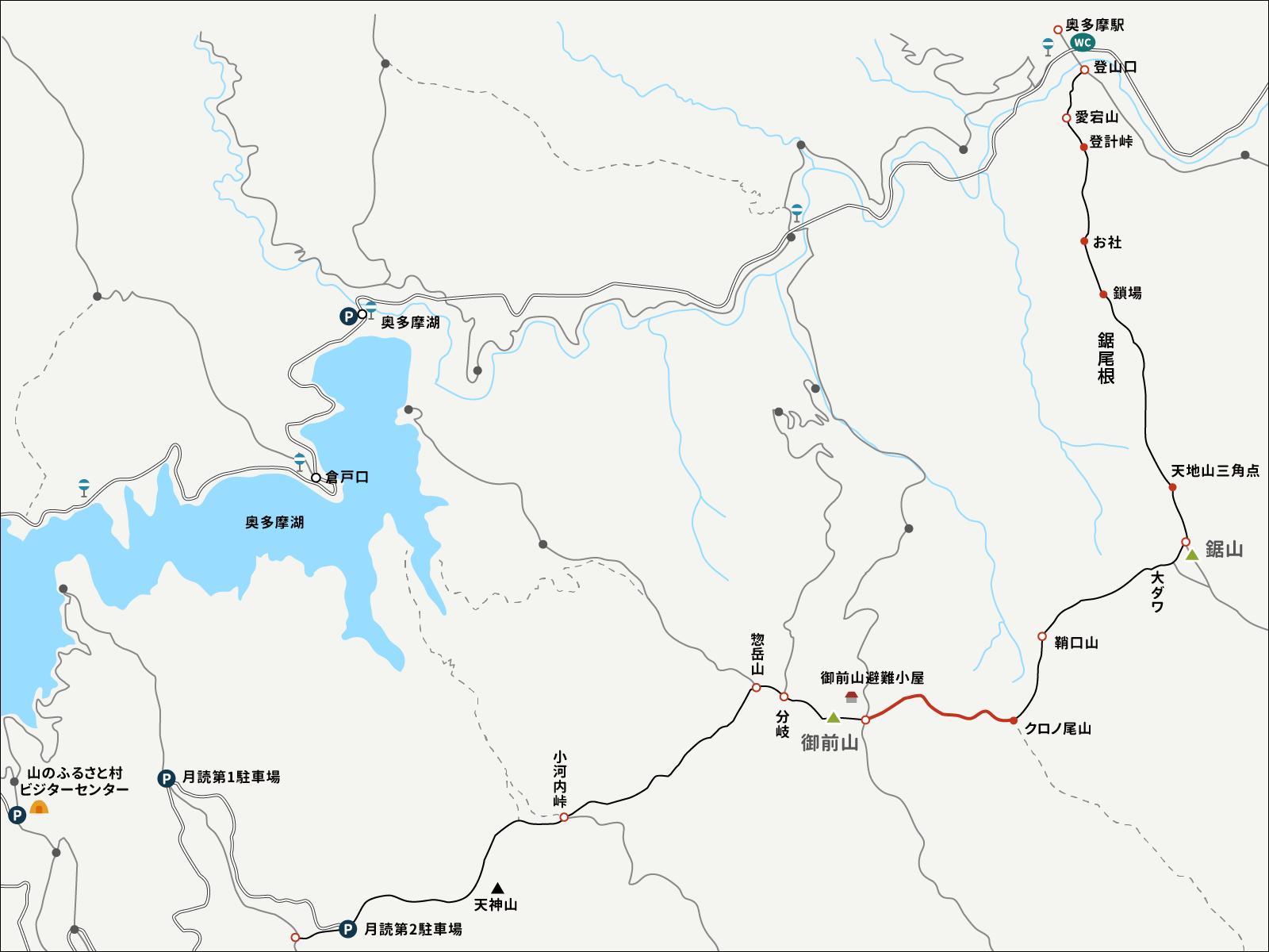 クロノ尾山から御前山避難小屋までのイラストマップ