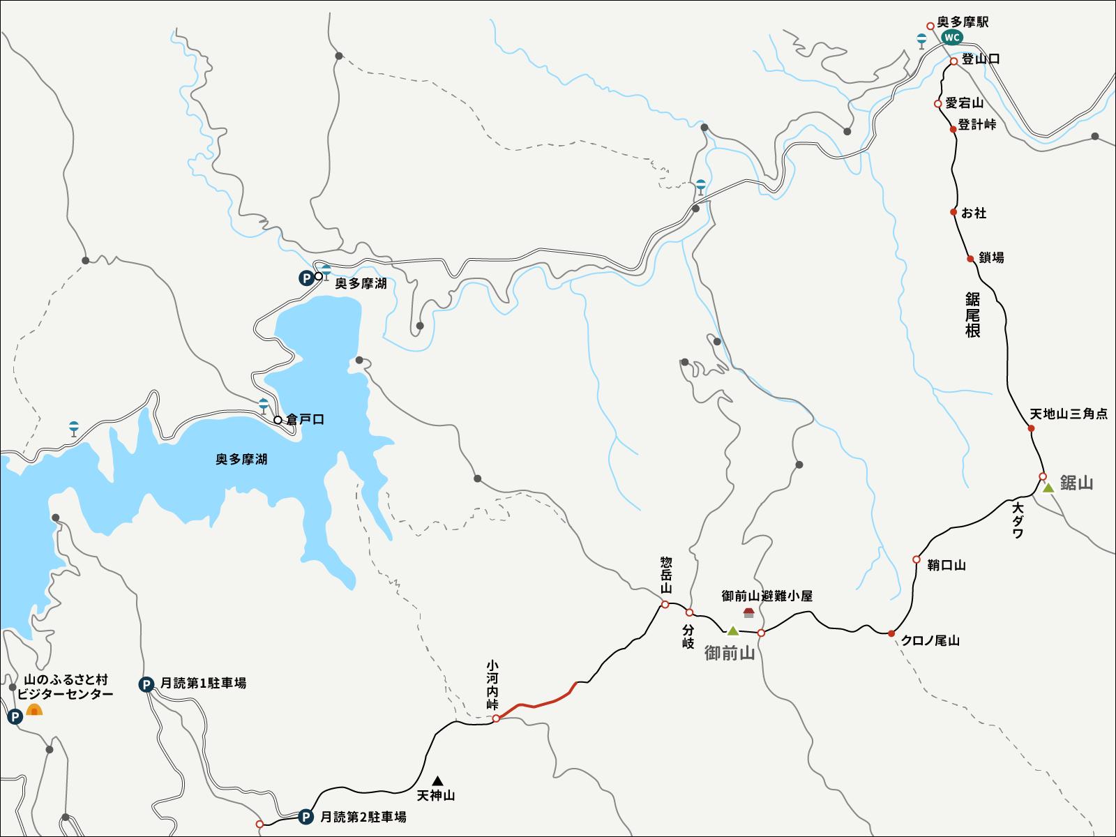 分岐点から小河内峠までのイラストマップ