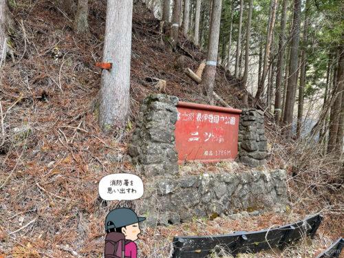 三ツ峠山登山口