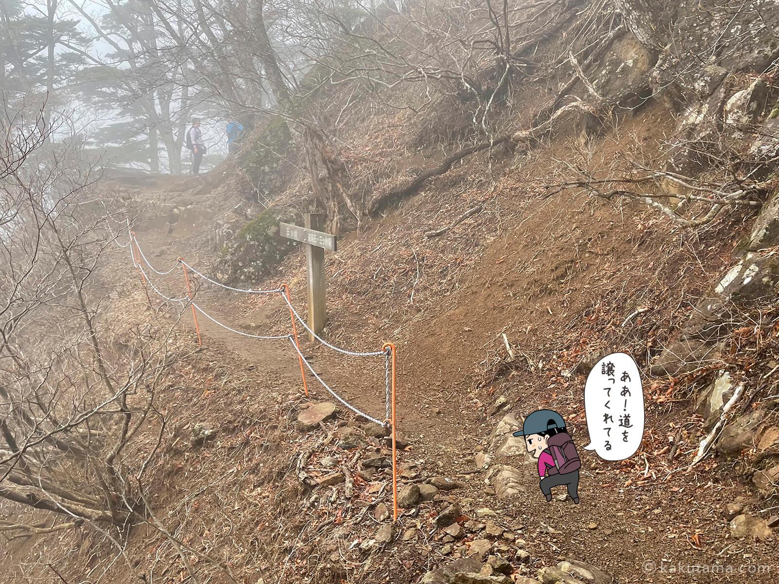表三ツ峠コースをひたすら登る2