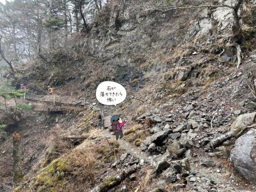 落石してきそうな斜面1