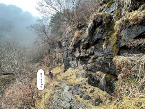 圧巻の屏風岩