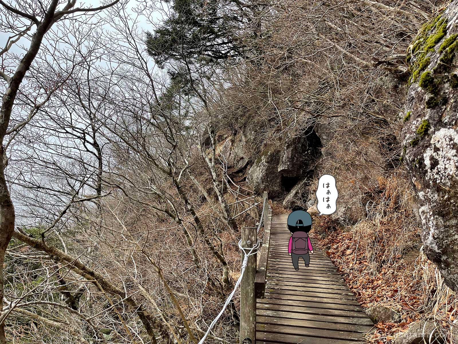 三ツ峠山荘方面へ進む2