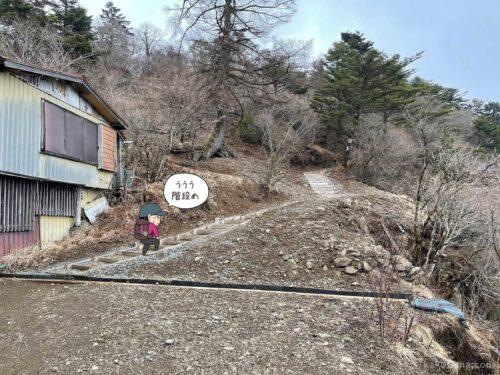 三ツ峠山へ向かって登る