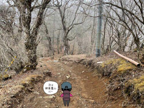 三ツ峠山から御巣鷹山へ向かって進む