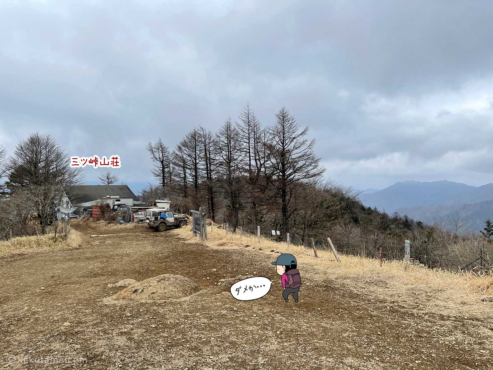 三ツ峠山荘へ向かう