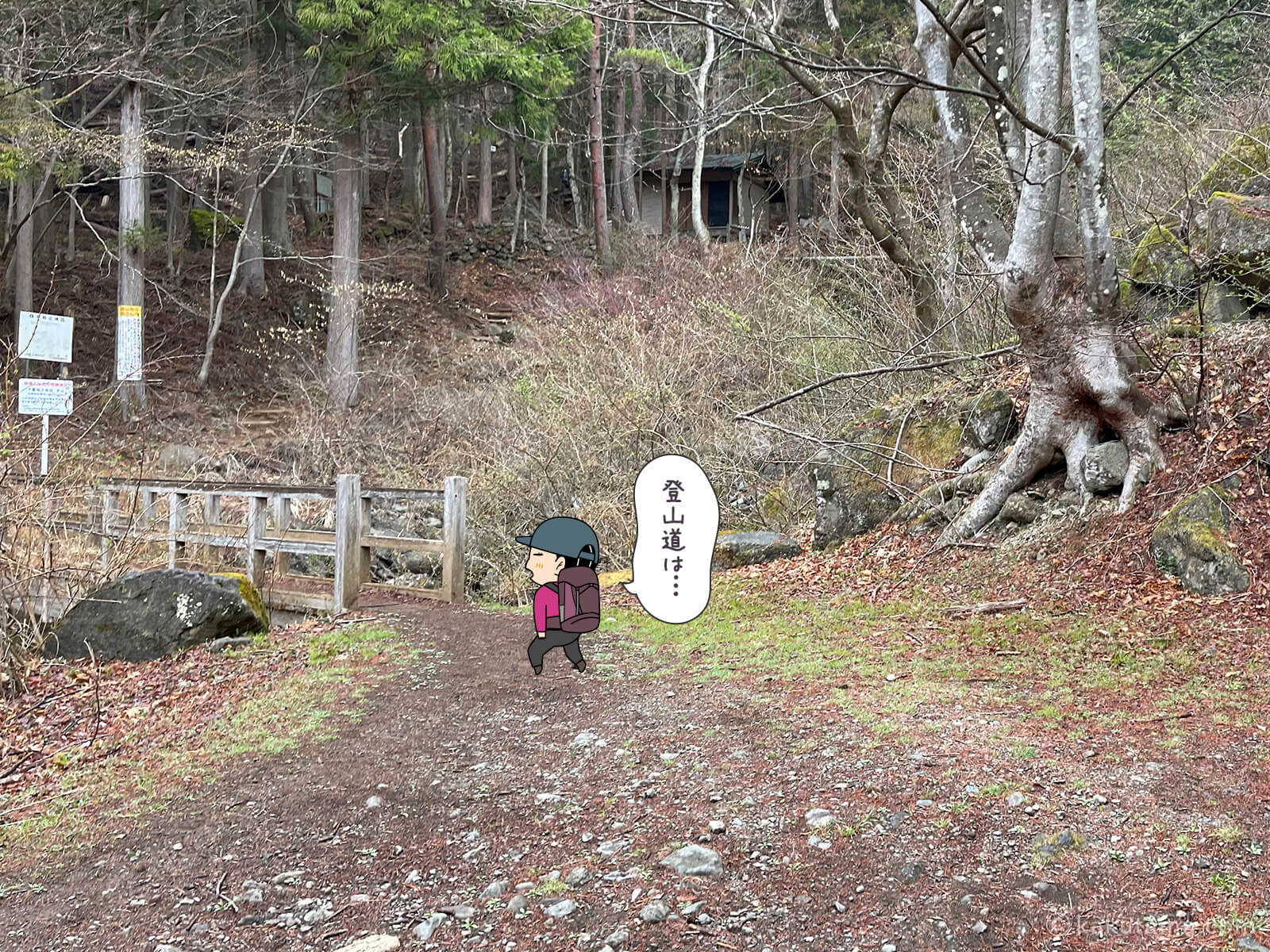 三ツ峠山への登山口へ進む