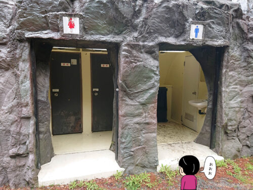 三ツ峠さくら公園のトイレ3