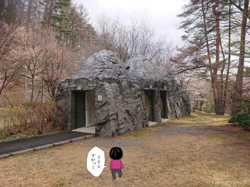 三ツ峠さくら公園のトイレ2