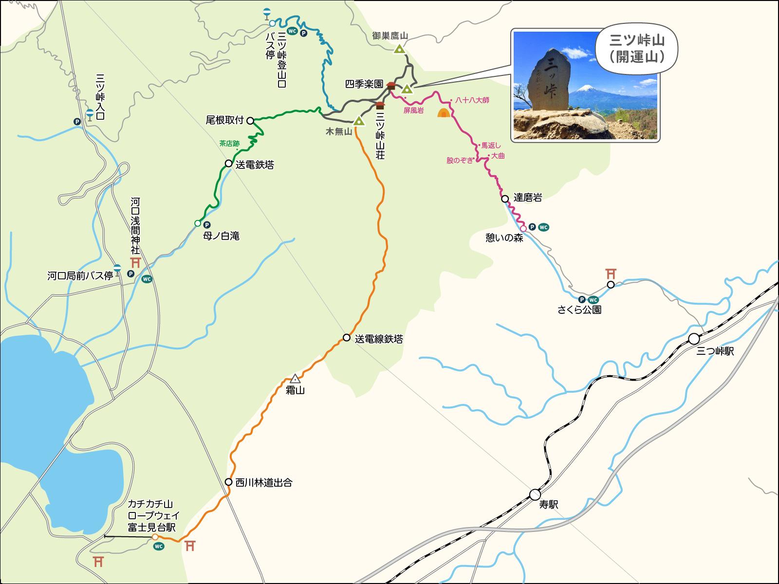 三ツ峠山のイラストマップ