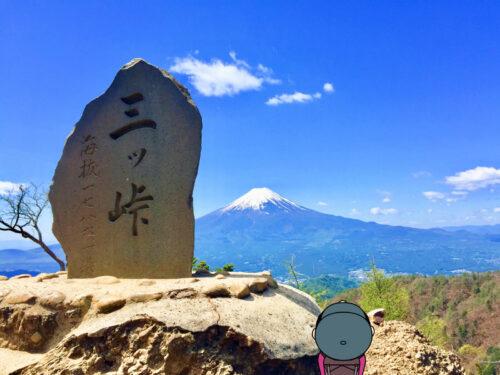 三ツ峠山の写真