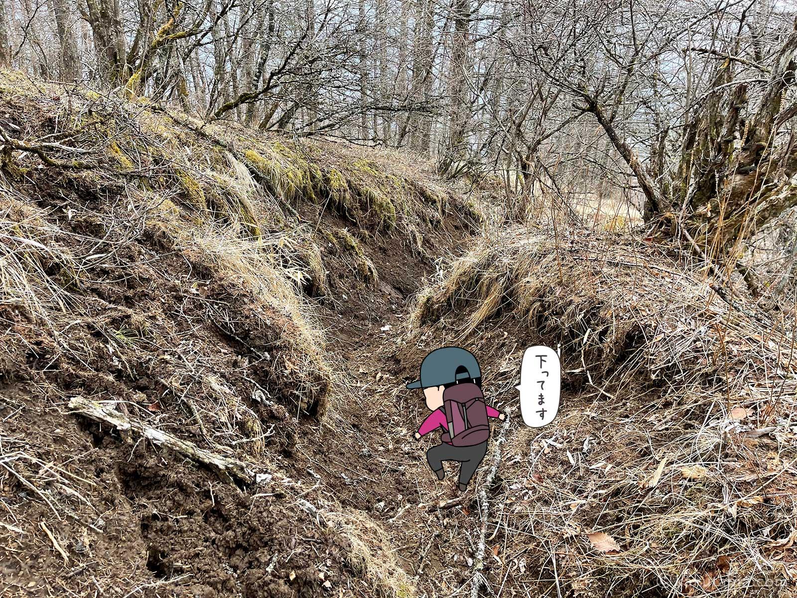 木無山から母の白滝方面へ向けて下山開始2