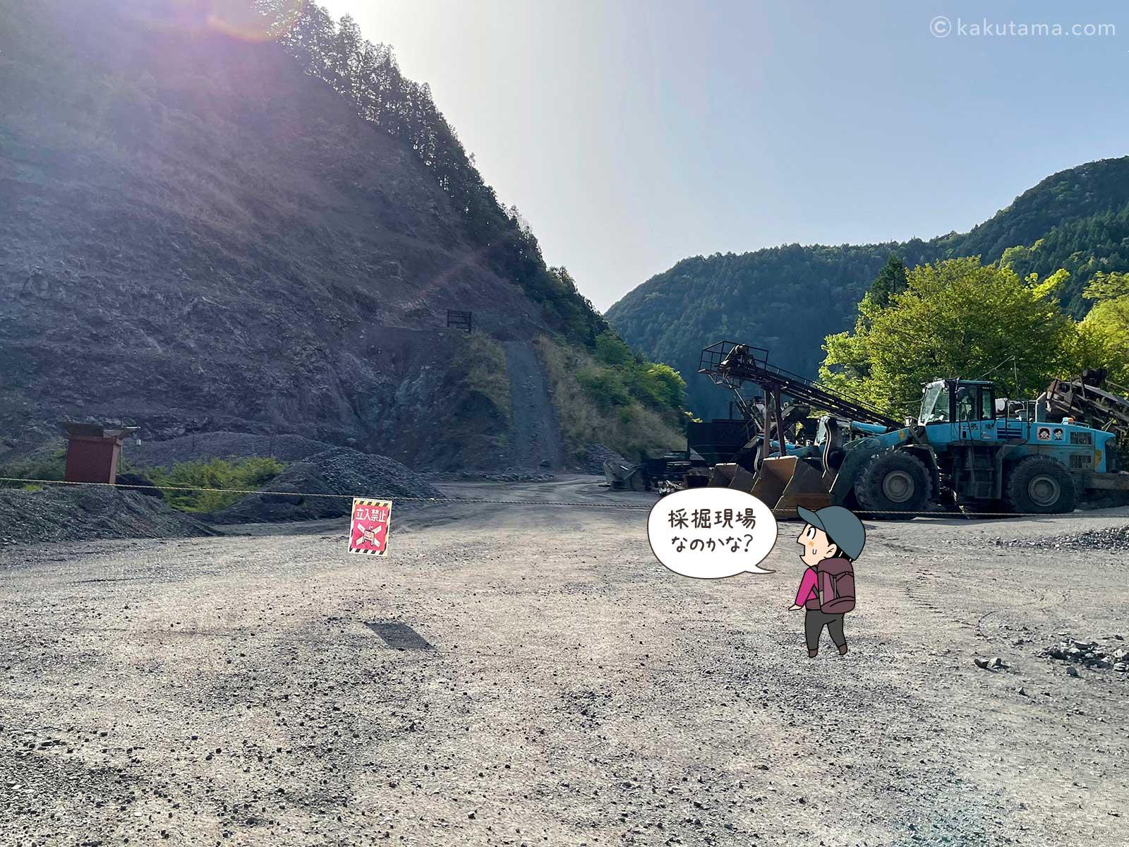 大岳山鍾乳洞手前の掘削路