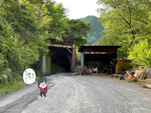 大岳山鍾乳洞手前のトンネル3