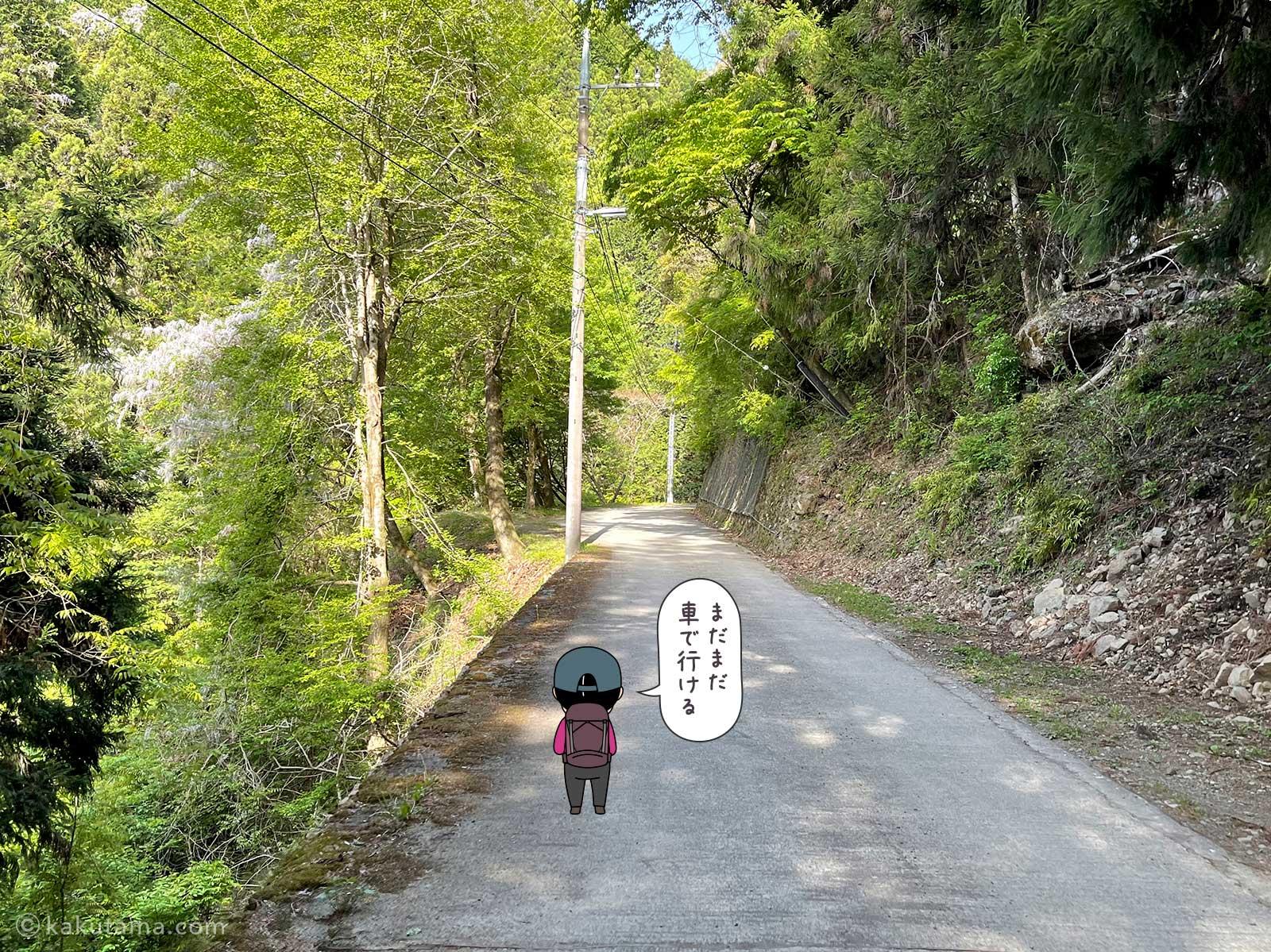 大岳山鍾乳洞へ向かって進む
