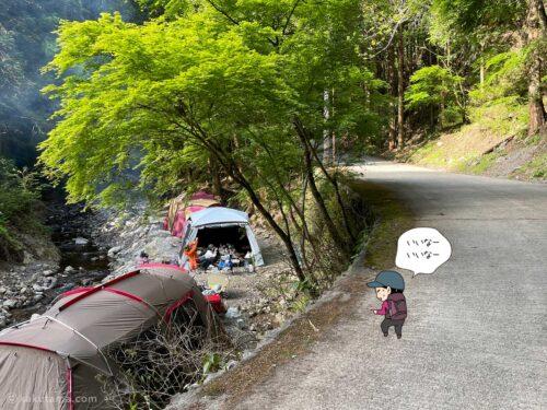 途中にあったキャンプ場