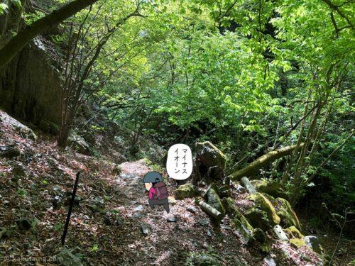 大岳鍾乳洞コースを登る3