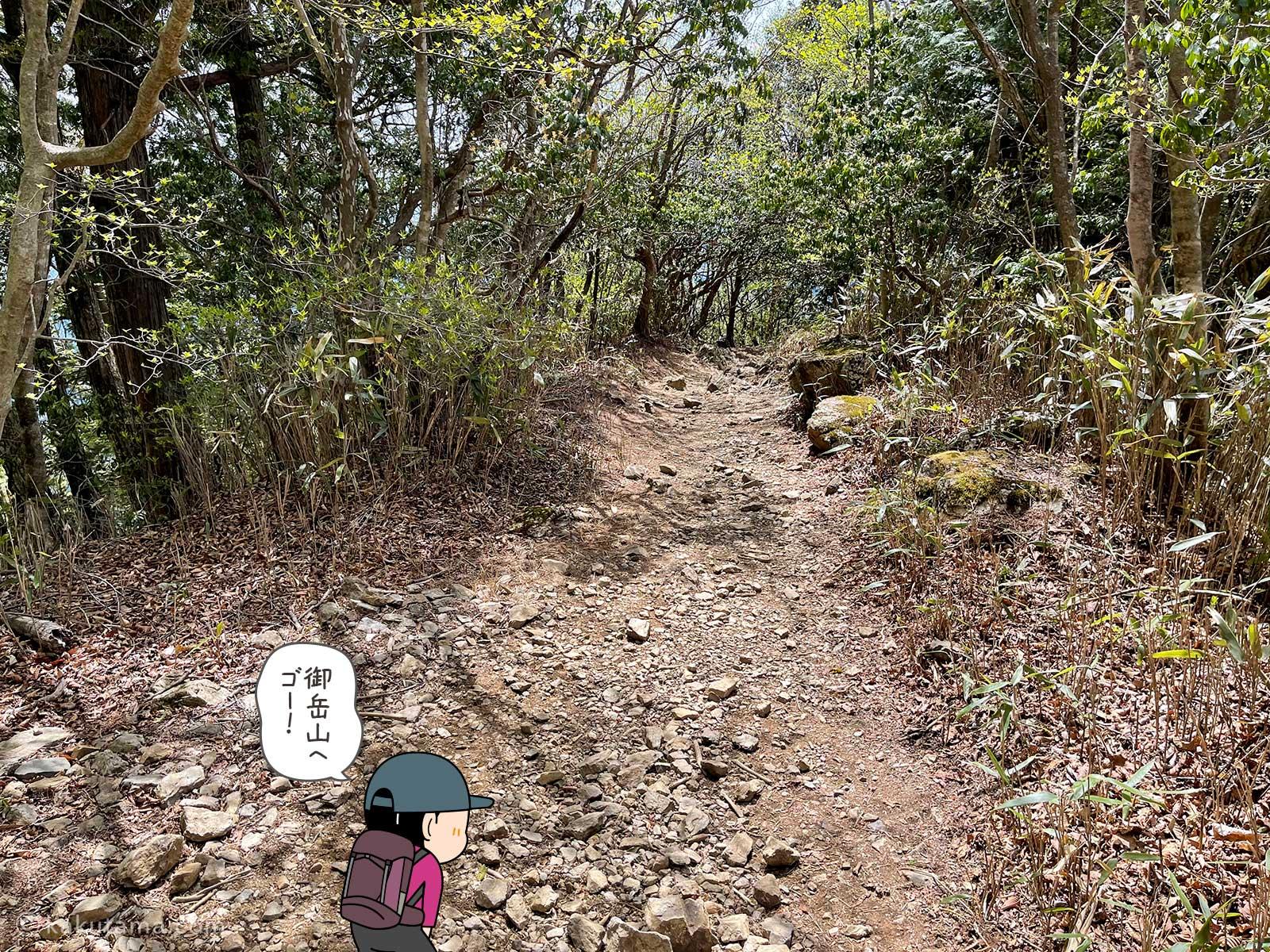 大岳山から御岳山へ向かって移動1