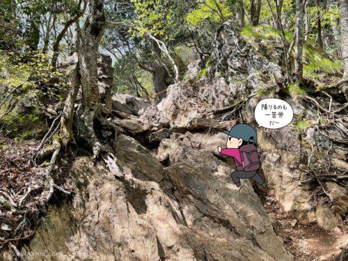 急な岩場もある