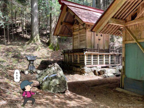大嶽神社の宝物庫