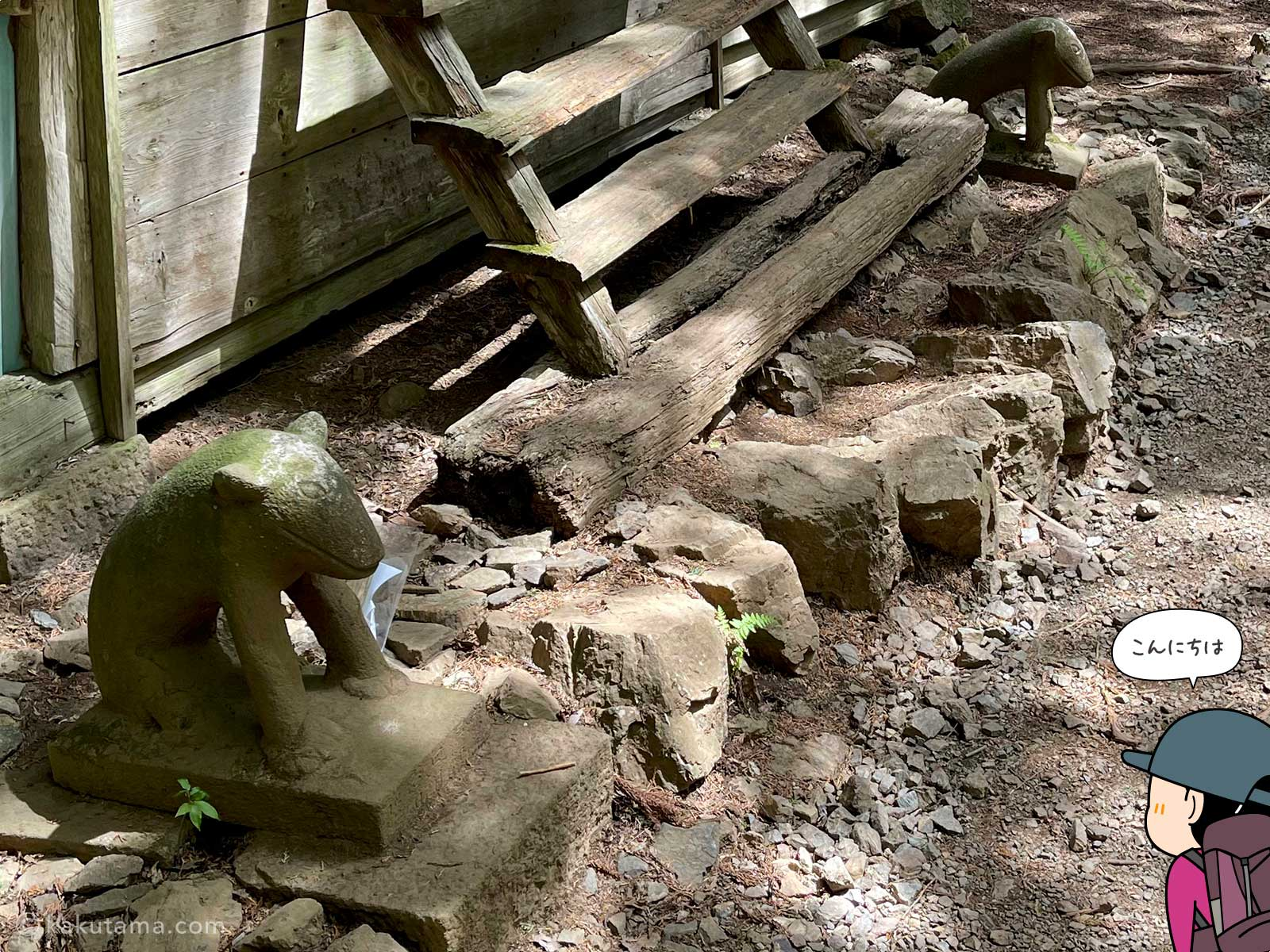 大嶽神社のオオカミ