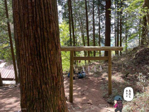 大嶽神社の鳥居