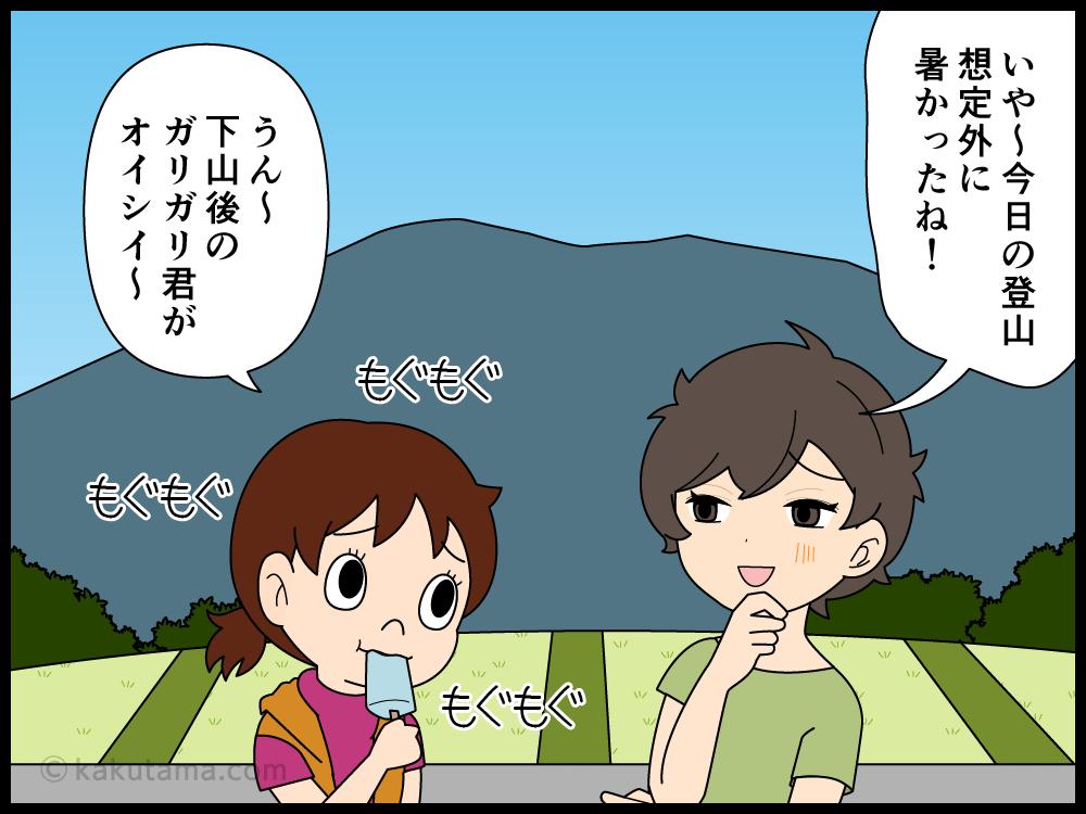 下山後の身体か熱中症気味のせいか熱い登山者の漫画